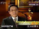 快乐蜂餐饮连锁总裁Emesto Tanman1◆QQ1219258993◆www.QQJY8.com