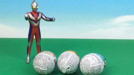 迪迦奥特曼为小朋友们带来三枚奇趣蛋玩具