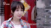 爱情珠宝:梓妍找到撞伤她爸的人,当看到他家穷困时又于心不忍