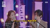 【李栋旭/BOA】 city of stars 爱乐之城OST【李栋旭想要Talk】李栋旭与boa的合唱live