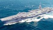 中美俄航母最大马力:美国28万,俄罗斯20万,中国是多少