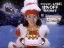 京野ことみcircle-k_Xmascake