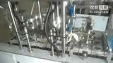 上海众冠BHJ-2直流式灌装机,杯盒灌装封口机