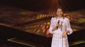 陈敏芝《想一天》2019魅力凝聚新时代演唱会