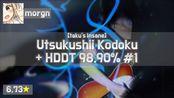 morgn | paranoid void - Utsukushii Kodoku [taku's] + HD,DT (dsco, 6.73) 98.90%