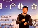 360联盟总监郭吉军演讲-2014青城论道网商大会_土豆_高清视频在线观看