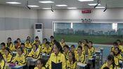 部编版八年级语文下册阅读21 《庄子》二则北冥有鱼-吴老师 优质课公开课教学视频