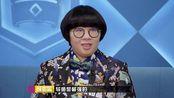 """奇葩说,赛制升级大魔王混战之导师下海,李诞遭詹青云""""嫌弃"""""""
