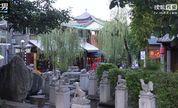 中国云南大理古城高清旅拍