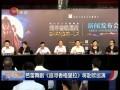 早新闻-20150815-重庆新闻简讯