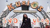 悉尼Vlog 7 | 第一次看马戏团表演 Cirque du Soleil|日本手掬 Temari Workshop|悉尼新开的港式茶餐厅|韩国烤肉|台湾小吃