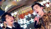 2020北京跨年 魏大勋许魏洲黑豹乐队歌曲《无地自容》