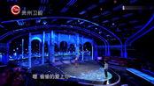 非常完美20170823最新一期8 8 贵州卫视非常完美