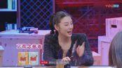 心动的信号 朱亚文杨超越组钢叉组合,刘泽煊竟把短信发给她