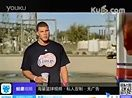 NBA搞笑广告!凯文乐福戏耍布雷克格里芬 视频
