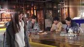 「韩剧《吹吧,微风啊》」花絮-妯娌大战三百回合-林智妍vs黄宝罗