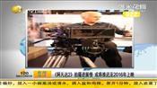《阿凡达2》拍摄进展慢 或将推迟至2016年上映