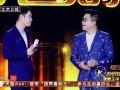 跨界喜剧王2016看点-20161105-小沈阳开唱《那些年》