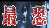 【fuji】VISAGE:多洛雷斯之章 合集【生肉】