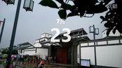 """热门花絮 苏州博物馆__Story-[""""苏州博物馆"""""""
