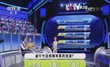 《健康之路》 20160610 端午养生(中)