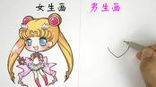 女生画月野兔VS男生画月野兔,结果大不同,你更喜欢谁画的?