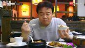 韩国美食大佬看到四川的麻婆豆腐后,直呼好骄傲韩国石锅在中国