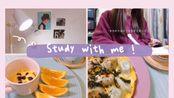 Vlog.08*2020日语学习计划 尝试做酸奶小蛋糕 宅家日常