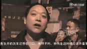 【拍客】深圳一家烧炭取暖父子双亡妻重伤