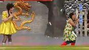 宋小宝 飞龙 《我是女生》www.hljjfsp.com