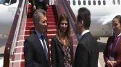 """""""一带一路""""高峰论坛:阿根廷总统马克里乘专机抵达北京"""