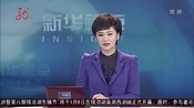 安徽灵璧:澡堂内视频直播被拘留4天