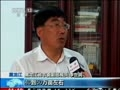 8月16日 11点新闻 黑龙江 局地出现旱情 积极人工抗旱