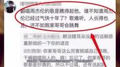 蔡徐坤告b站,杀鸡给猴看上一个还活在鬼畜区呢