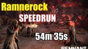 国外玩家Ramnerock《遗迹:灰烬重生》NG+ 普通难度速通 54分35秒