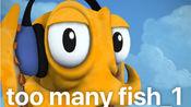 (too many fish)章鱼奶爸#1 涉黄章鱼?人类妻子?
