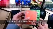 小米红米2增强版5.5寸八核大屏智能手机红米note