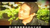 李连杰评价刘德华:我做慈善刘德华毅然站出来帮忙,我跟他是兄弟