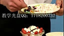 珍珠奶茶加盟连锁_珍珠奶茶免费加盟店_珍珠奶茶培训5