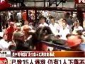 贵州明阳煤矿煤与瓦斯突出事故已致15人遇难