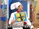 郭蕊菘网络营销blog.sina.com.cnzuzu450- 谁是下一个新好男人—在线播放—优酷网,视频高清在线观看