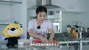 不如冒险:包贝尔上厨房煮面,手艺惊呆苏青,太香了