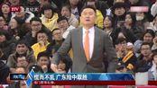CBA:广东宏远男篮击败青岛!易建联25分!这场比赛精彩