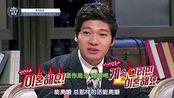 韩国代表金成钧谈浪漫罗曼史,张玉安的话逗得各国代表爆笑!