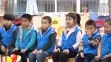 大班社会《宝贝爱宝贝》郭茜幼儿园优质课幼师培训