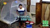 向往的生活:黄磊宋丹丹中毒,俩人对话太爆笑!