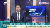 【上海】群主组织团购五月天演唱会门票 歌迷钱票两失(九点半 2019年11月9日)