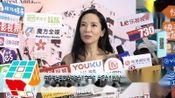 2018-10-10 郭羨妮與同屆港姐胡杏兒喜重逢 自爆老公送的禮物自己都不喜歡