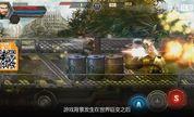 韩国格斗手游《火车猛击》登录双平台