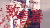 马佳佳_qq1293的视频 2014-03-04 21:51